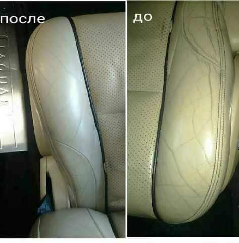 Предложение: Химчистка авто