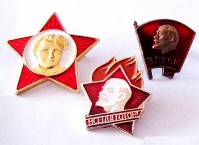 Продам Набор значков СССР