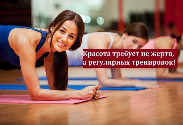 Предложение: Фитнес танцы