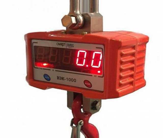 Продам Весы крановые ВЭК-1000 мини