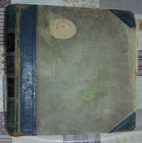 Продам Книга Пушкин 1907 г