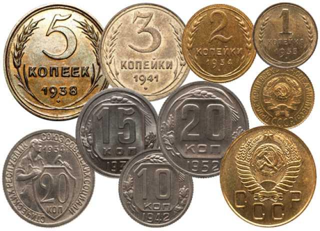 Продам Продам монеты и банкноты