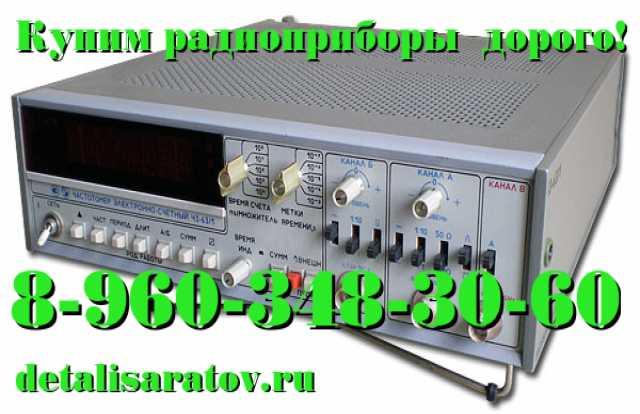 Куплю: Радиодетали радиоприборы конденсаторы КМ