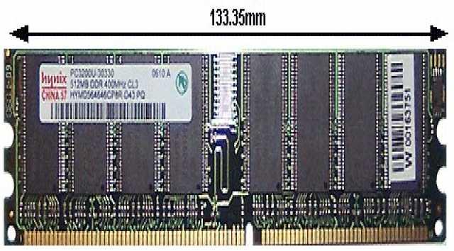 Продам Память 256MB PC2100 DDR DIMM (184-конта