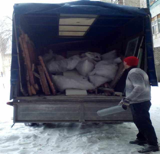 Предложение: Вывоз мусора. Помощь в погрузке.