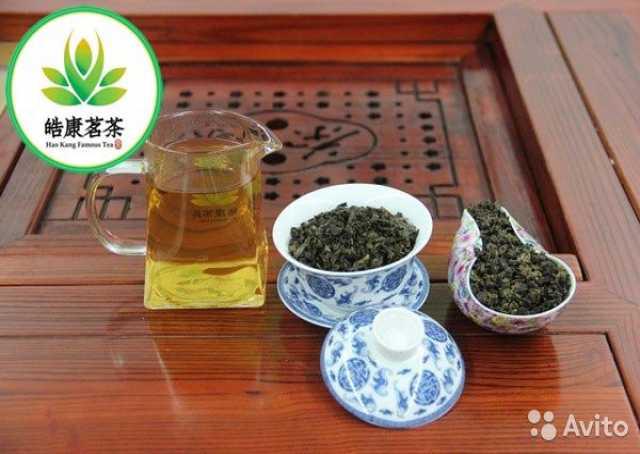 Продам Чай Тегуаньинь. Аньси