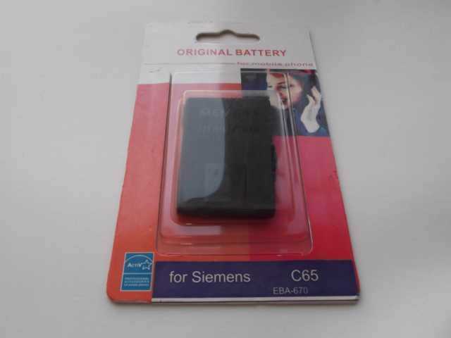 Продам Аккумулятор для Siemens 65, 70, 75 и др.