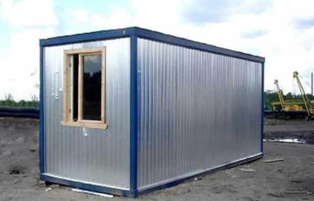 Предложение: Блок контейнер металлический