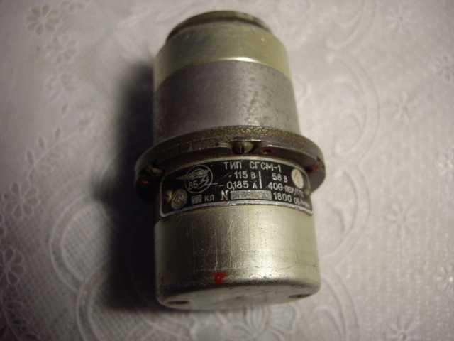 Продам: Сельсин СГСМ-1
