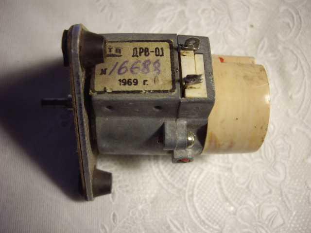 Продам: Электродвигатель ДРВ-0,1