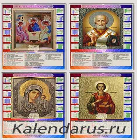 Продам Православный Календарь 2019