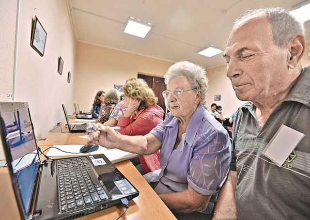 Вакансия: Подработка для активных пенсионеров