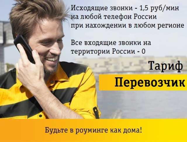 Куплю СИМ КАРТЫ _ НУЖНЫ ТАРИФЫ: СИГНАЛ