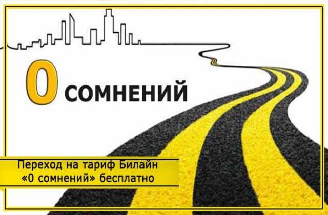 Продам СИМ КАРТЫ ВСЕ ОПЕРАТОРЫ , МОДЕМЫ 4G