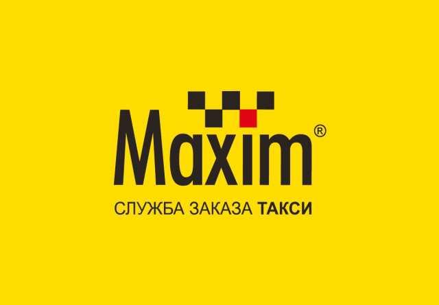 Предложение: Такси бесплатно по промокоду
