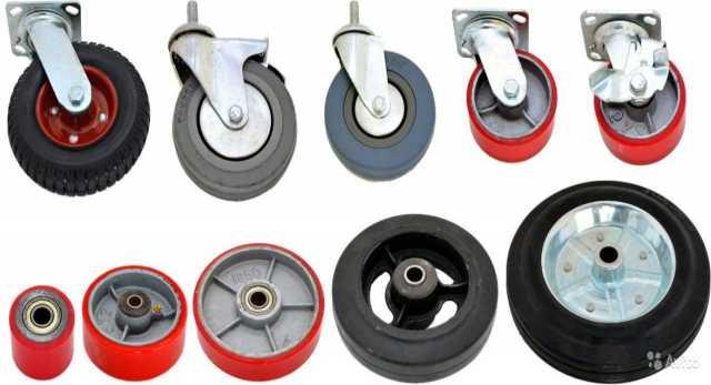 Продам колеса и колесные опоры для тележек плат