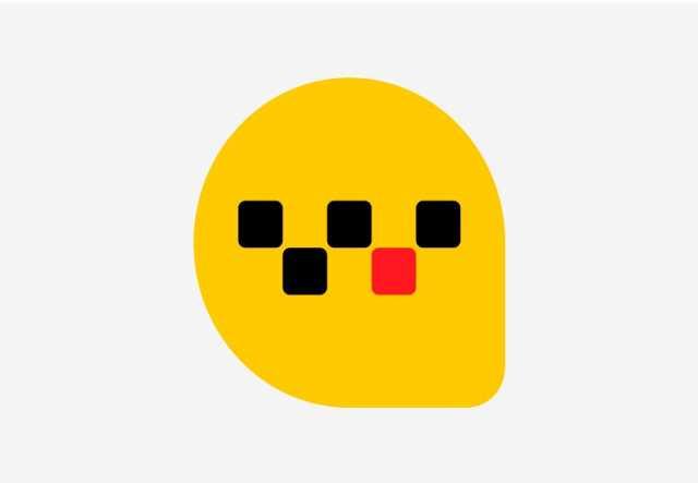 Предложение: Такси. промокод. Бесплатная поездка