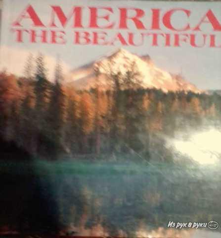 Продам America the beautiful (prompton)