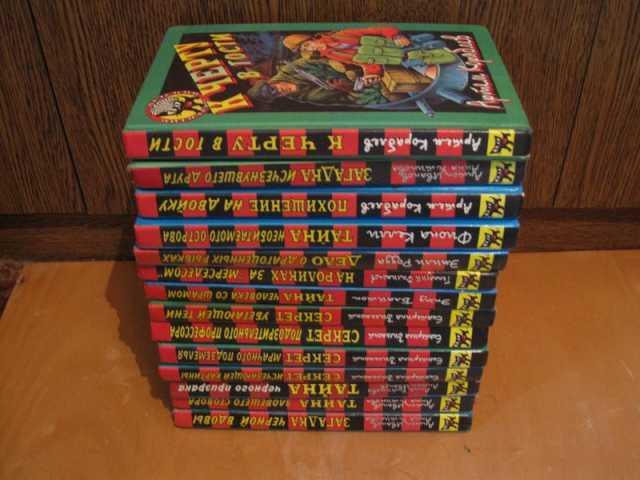 Продам Серия книг детский детектив
