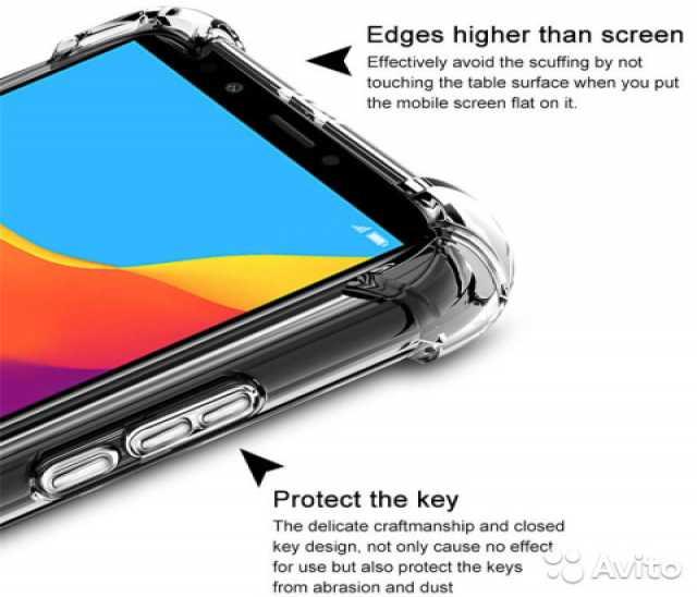 Продам Чехол для Huawei 7X/7C/6A/8 9 10 Lite