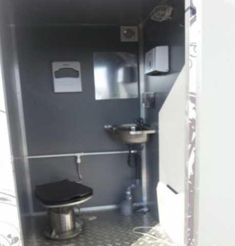 Продам Туалетные комплексы