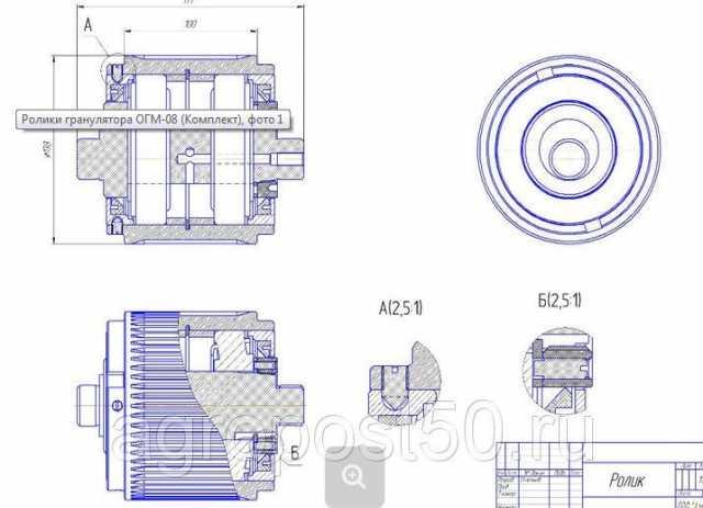 Продам: Роллеры ОГМ-1,5 (Комплект)