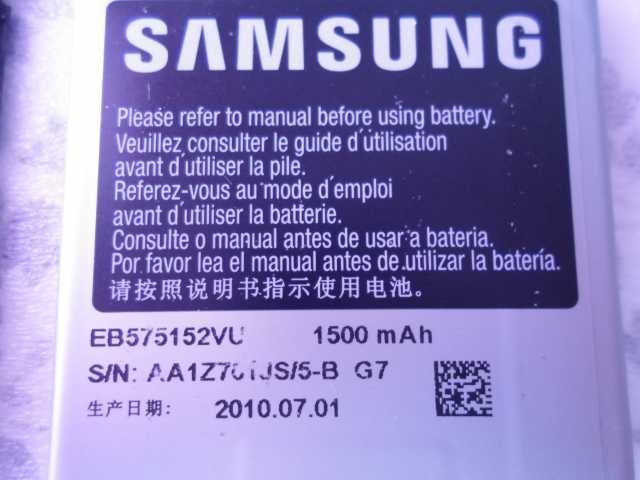 Продам Батарея для SAMSUNG Galaxy I9000