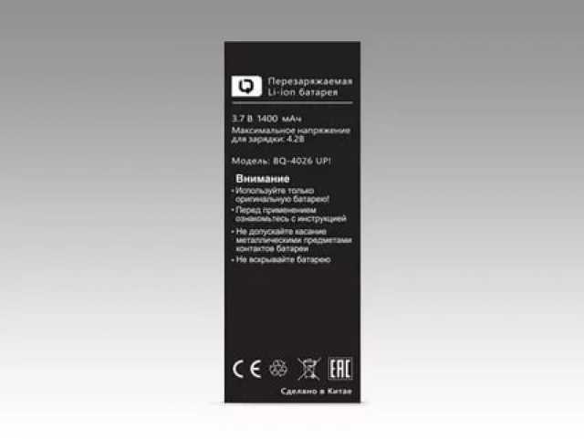 Продам Аккумулятор для BQ-4026 UP