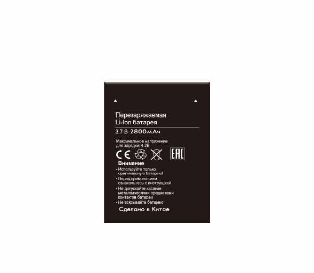 Продам Аккумулятор для BQ BQS-5515 Wide