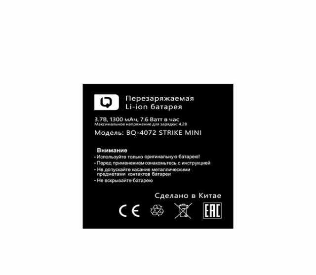 Продам Аккумулятор для BQ-4072 Strike Mini