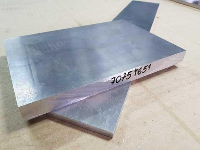Продам Алюминиевая броня АБТ-102 для приборов,