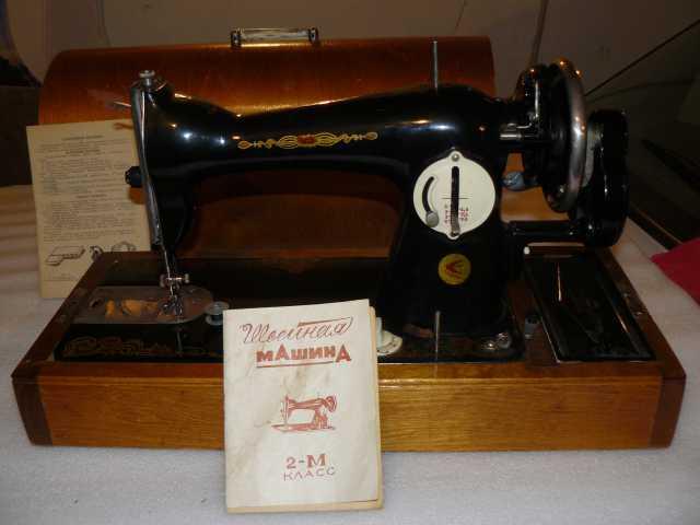 Продам Подольская швейная машинка класса 2-М
