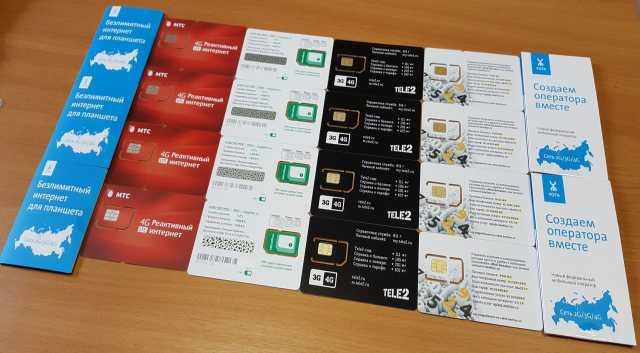 Продам Сим карту сим карты sim-карты для ВСЕГО