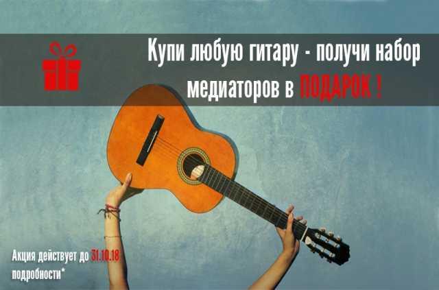 Продам Музыкальные инструменты