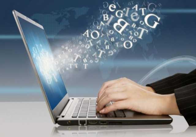 Вакансия: интернет-администратор
