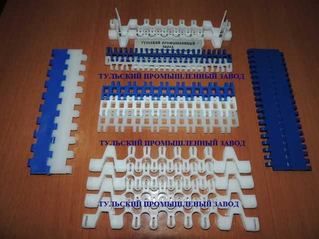 Продам  Модульные пластиковые конвейерные ленты