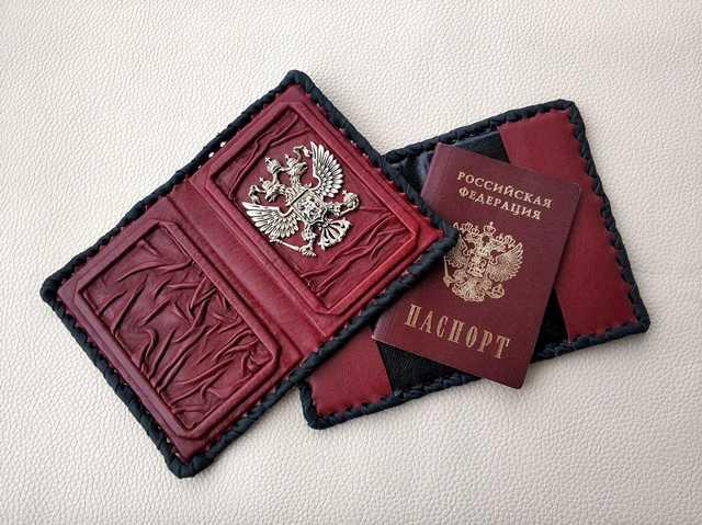 Продам Обложка для паспорта