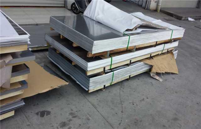 Продам Нержавеющая сталь распродажа