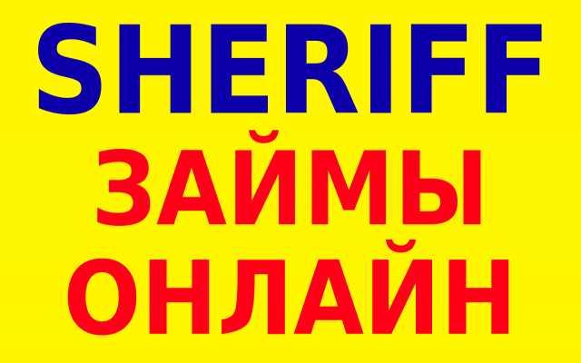 Предложение: 1 500 000 С ГАРАНТИЕЙ ВЫДАЧИ ПО РОССИИ!