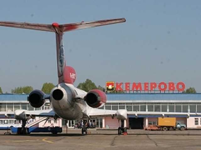 Предложение: Авиа доставка грузов в Кемерово