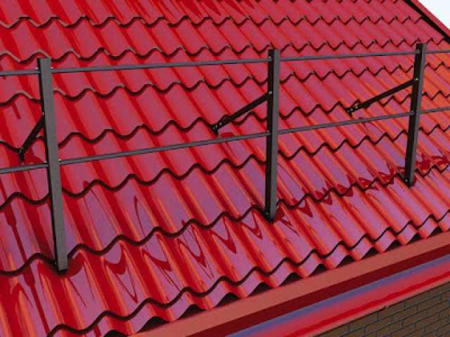 Продам Ограждение на скатную крышу(3 метра)