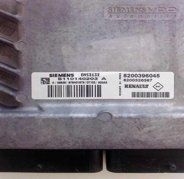 Продам: ЭБУ мозги контроллер EMS3132 S1101400203