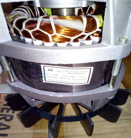 Продам Двигатель AR-3 для бетономеалки  700 Вт