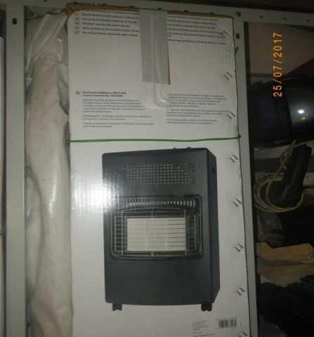 Продам газовый обогреватель
