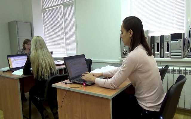 Вакансия бухгалтера в колпино работа бухгалтером по зарплате на дому