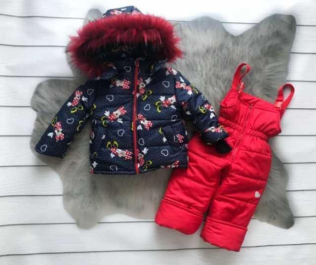 Продам Одежда на зиму маленьким и старше