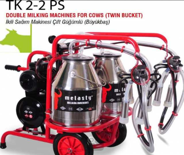 Продам: Доильный Аппарат Melasty ТК 2-2 ТАНДЕМ (
