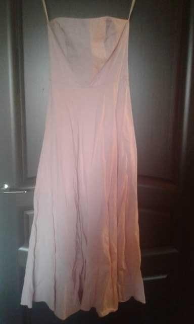 Продам Платье нарядное классическое