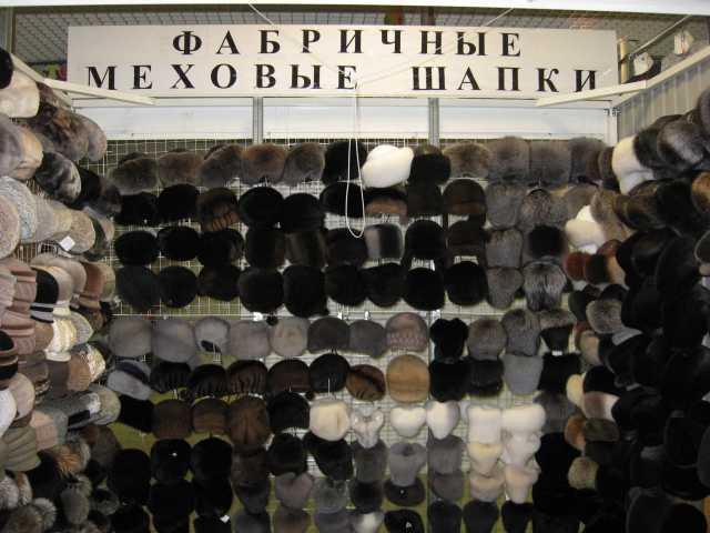Предложение: Фабричные Меховые Шапки