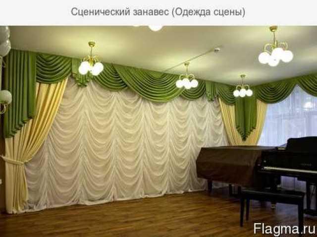 Продам: Пошив штор и домашнего текстиля .